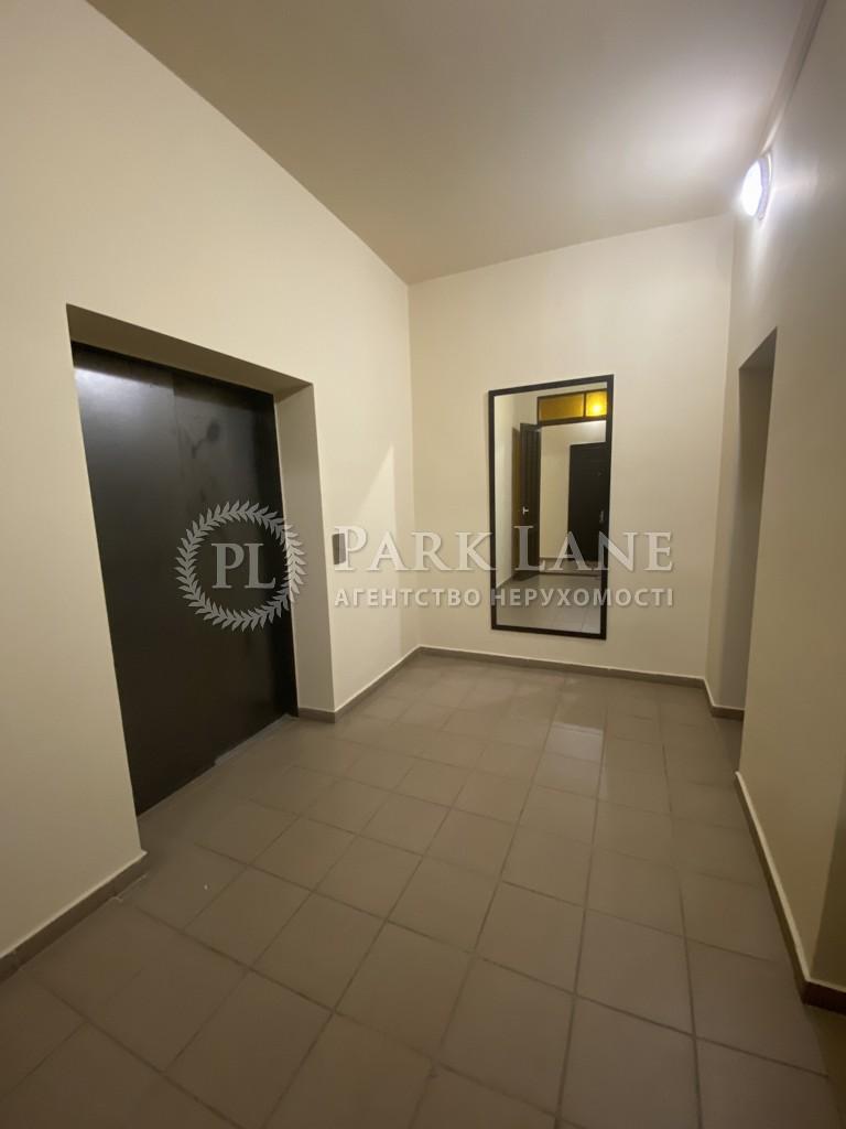Квартира I-33064, Леси Украинки бульв., 30б, Киев - Фото 14