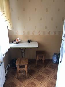 Квартира R-34870, Дарницкий бульв., 15, Киев - Фото 12