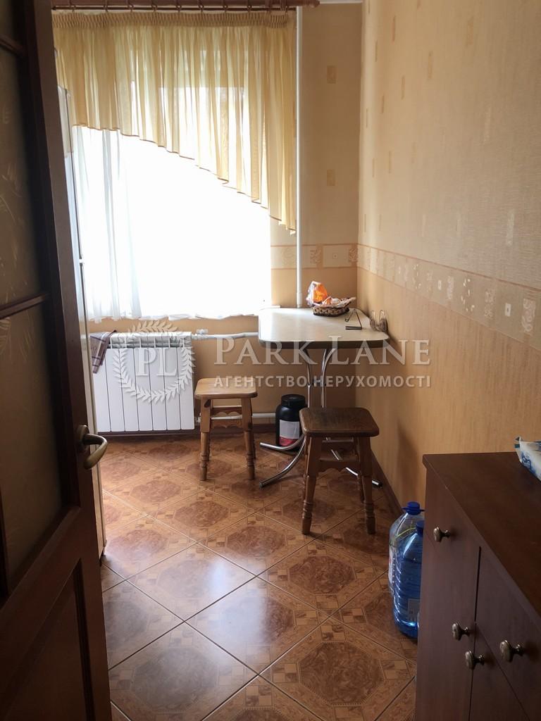 Квартира Дарницкий бульв., 15, Киев, R-34870 - Фото 9