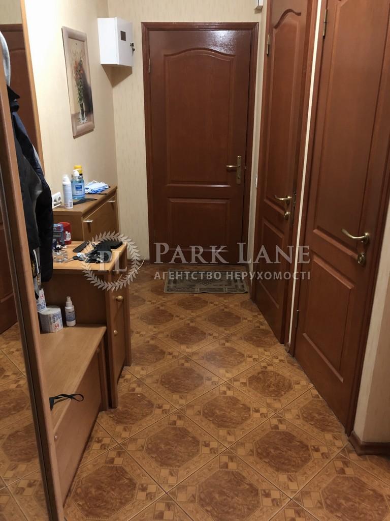 Квартира Дарницкий бульв., 15, Киев, R-34870 - Фото 12