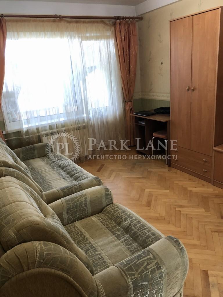 Квартира Дарницкий бульв., 15, Киев, R-34870 - Фото 5
