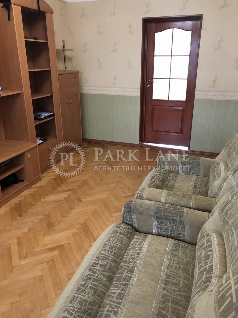 Квартира Дарницкий бульв., 15, Киев, R-34870 - Фото 6
