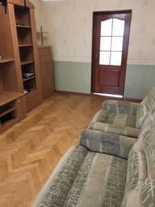 Квартира R-34870, Дарницкий бульв., 15, Киев - Фото 8