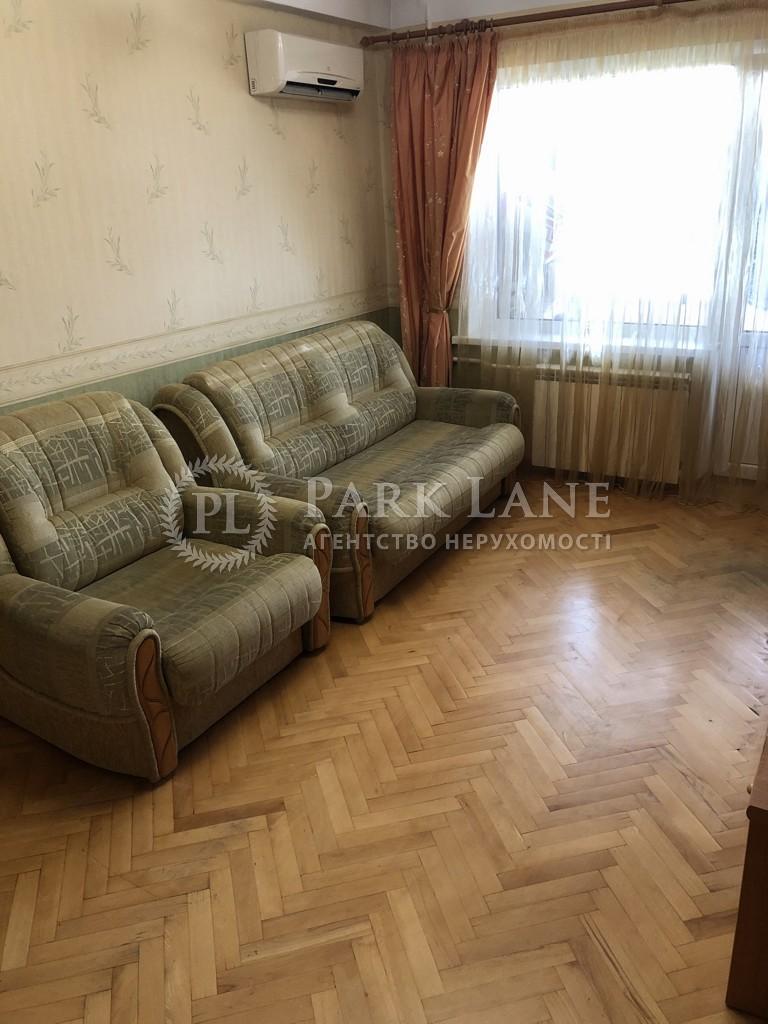 Квартира Дарницкий бульв., 15, Киев, R-34870 - Фото 4