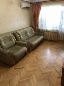 Квартира R-34870, Дарницкий бульв., 15, Киев - Фото 6