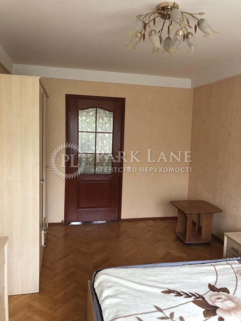 Квартира Дарницкий бульв., 15, Киев, R-34870 - Фото 8