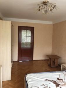 Квартира R-34870, Дарницкий бульв., 15, Киев - Фото 10