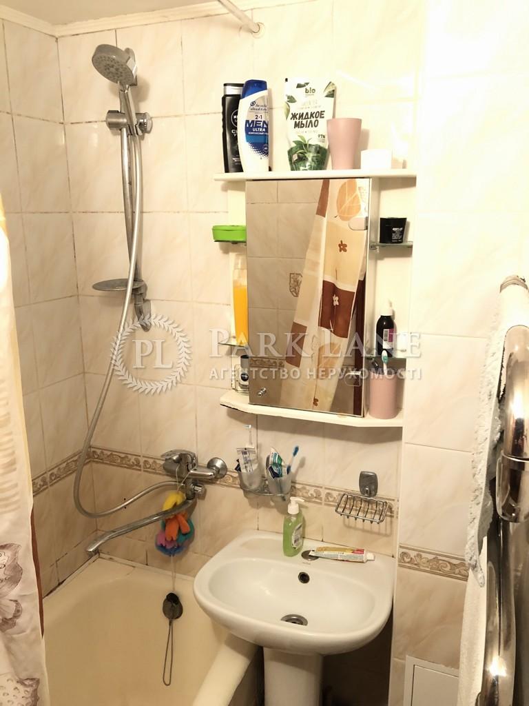 Квартира Дарницкий бульв., 15, Киев, R-34870 - Фото 11