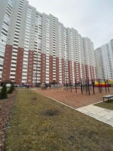 Квартира R-39121, Балтийский пер., 3, Киев - Фото 1
