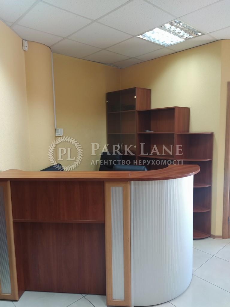 Офіс, K-32110, Саксаганського, Київ - Фото 6