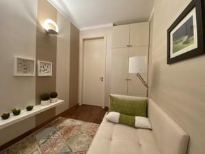 Квартира Z-791529, Коновальца Евгения (Щорса), 44а, Киев - Фото 13