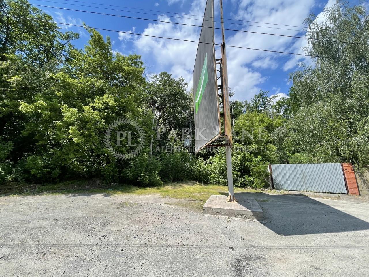 Земельный участок I-33084, Балукова, Крюковщина - Фото 6