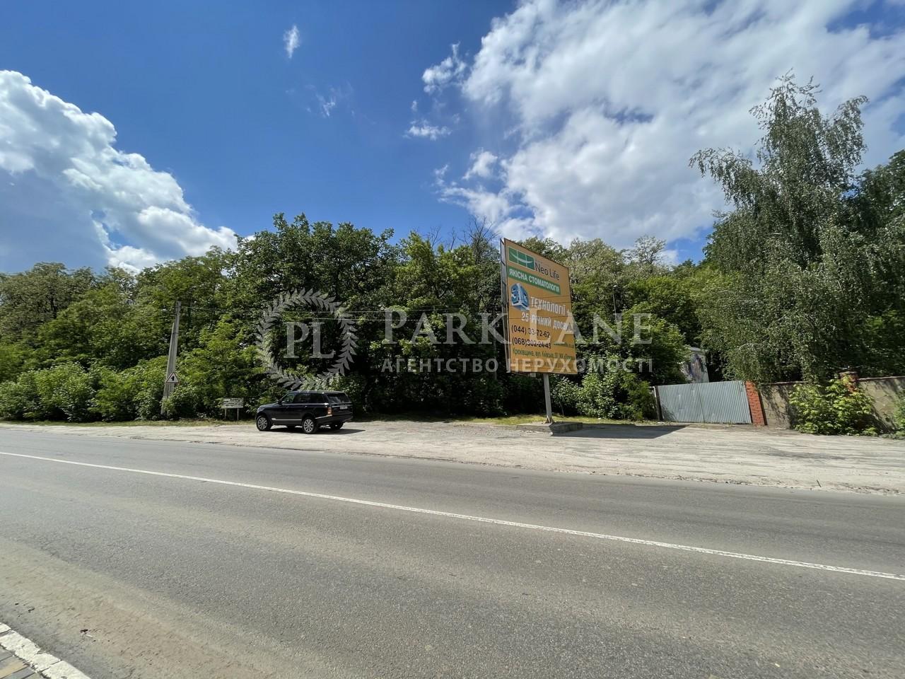 Земельный участок I-33084, Балукова, Крюковщина - Фото 4