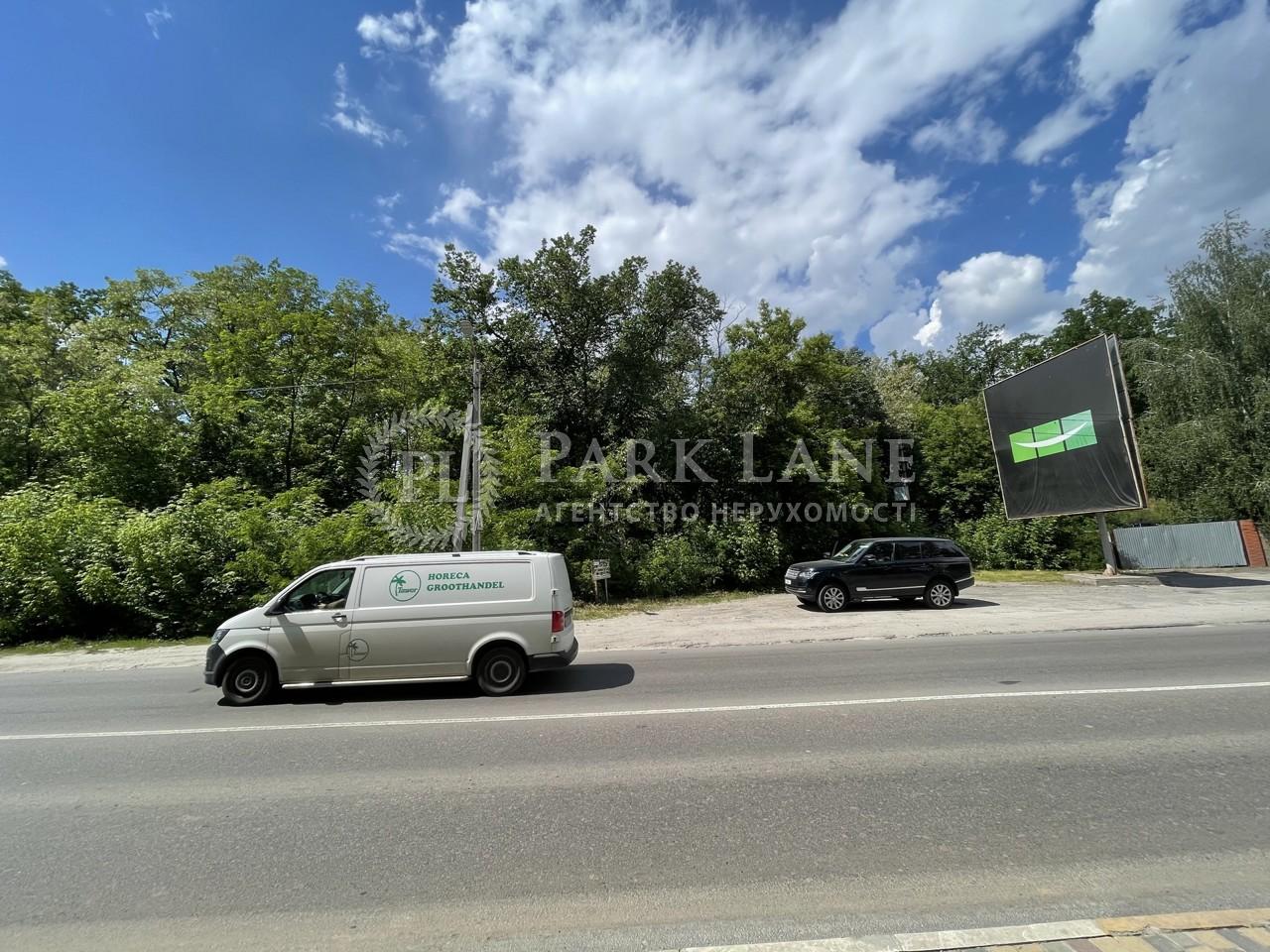 Земельный участок I-33084, Балукова, Крюковщина - Фото 5