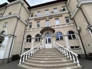 Коммерческая недвижимость, R-39341, Боткина, Соломенский район