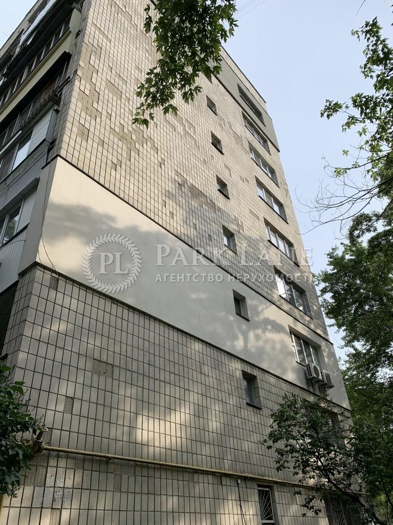 Квартира Z-776711, Окипной Раиcы, 5а, Киев - Фото 8
