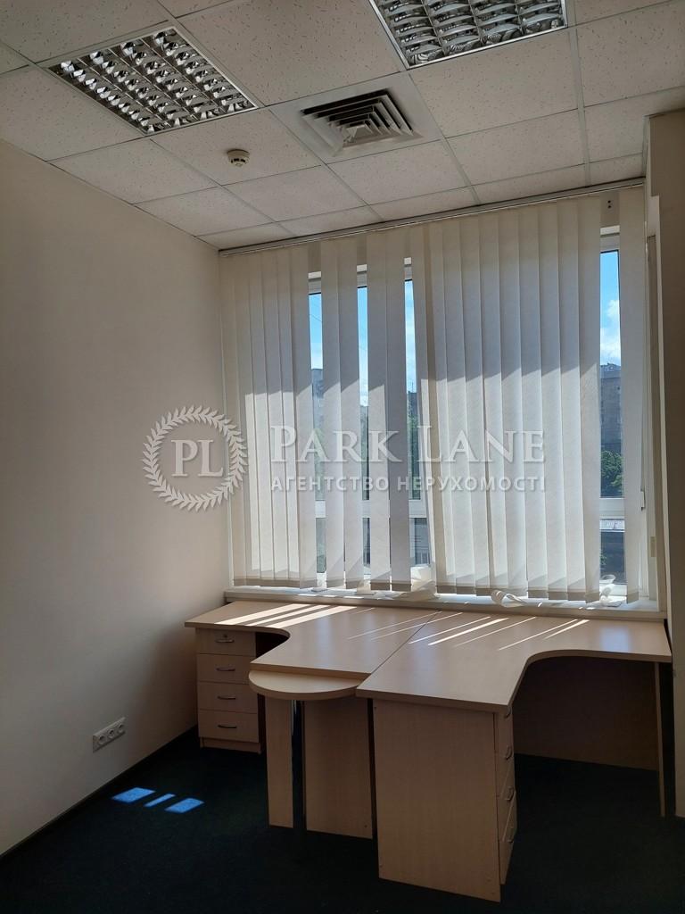 Офис, ул. Мечникова, Киев, N-2676 - Фото 8