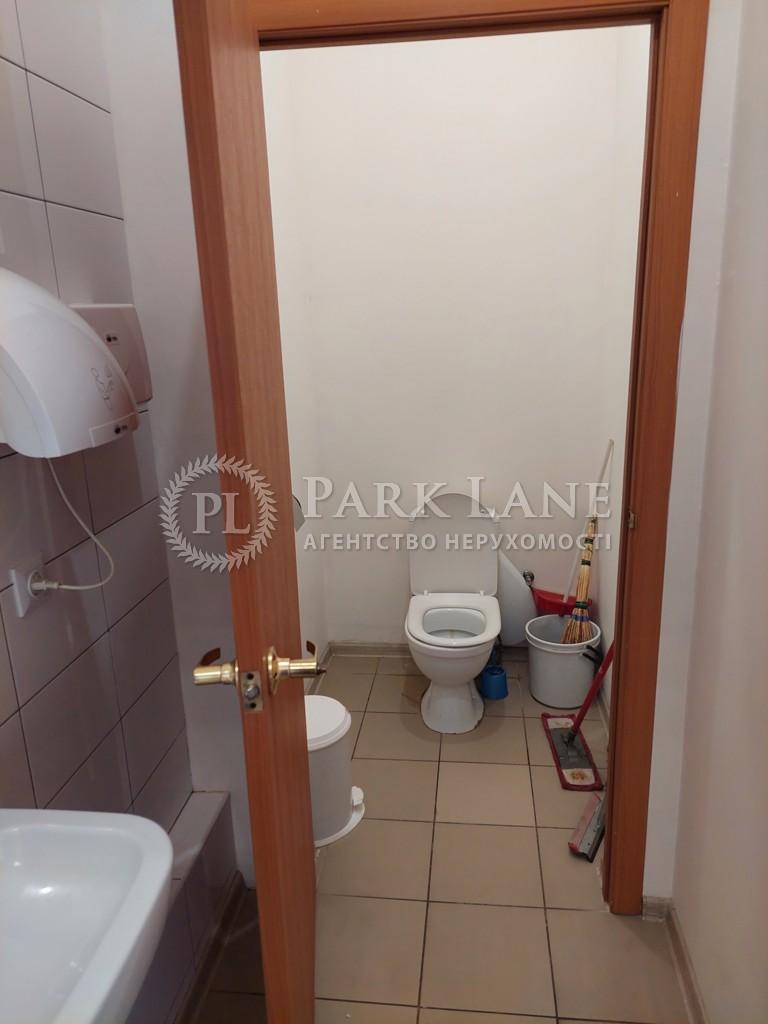 Офис, ул. Мечникова, Киев, N-2676 - Фото 11