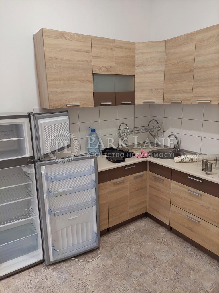 Офис, ул. Мечникова, Киев, N-2676 - Фото 9