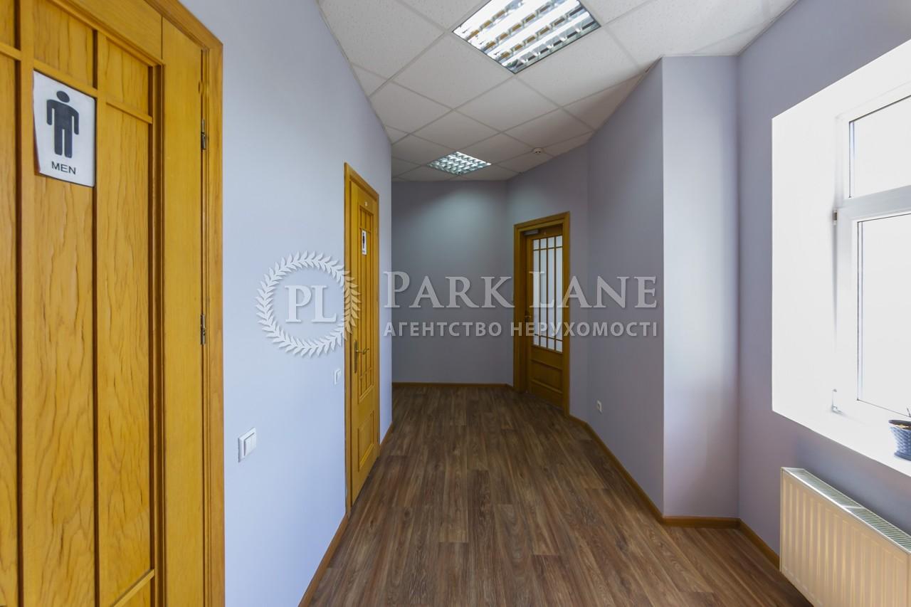 Офис, ул. Гончара Олеся, Киев, Z-600463 - Фото 19