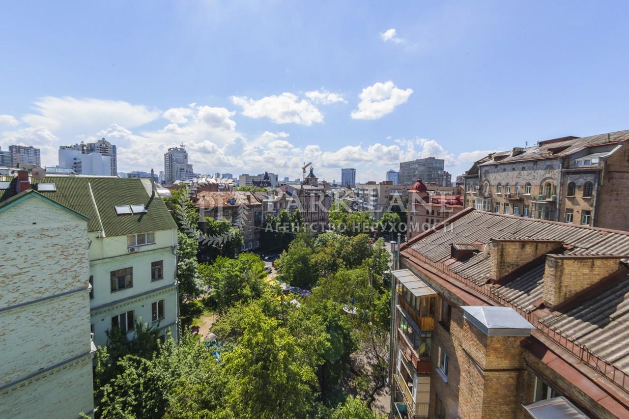 Офис, ул. Гончара Олеся, Киев, Z-600463 - Фото 23