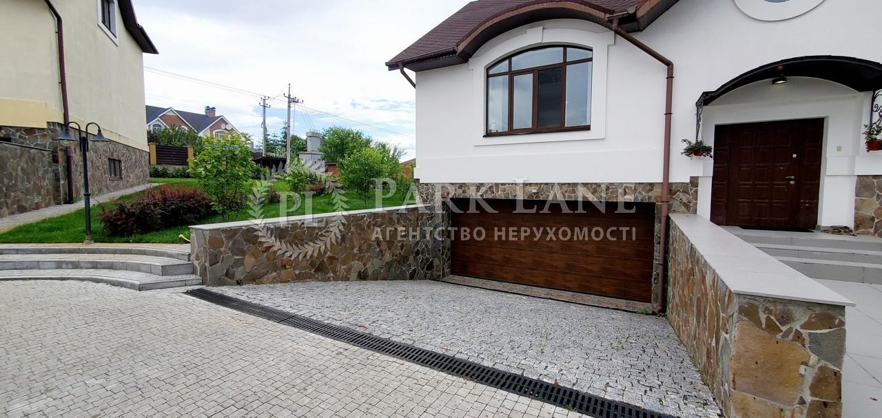 Дом I-33102, Грушевая, Ходосовка - Фото 34