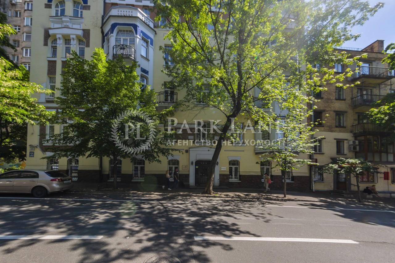 Офис, ул. Гончара Олеся, Киев, Z-600463 - Фото 1
