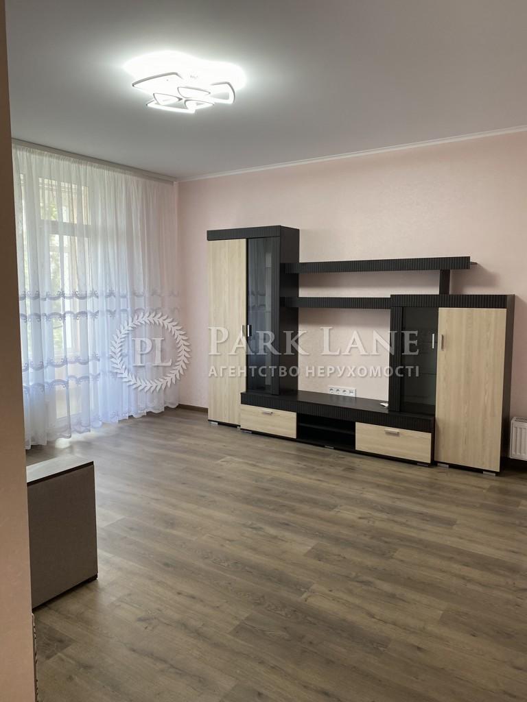 Квартира Приборный пер., 10 корпус 1/2, Киев, J-31145 - Фото 4
