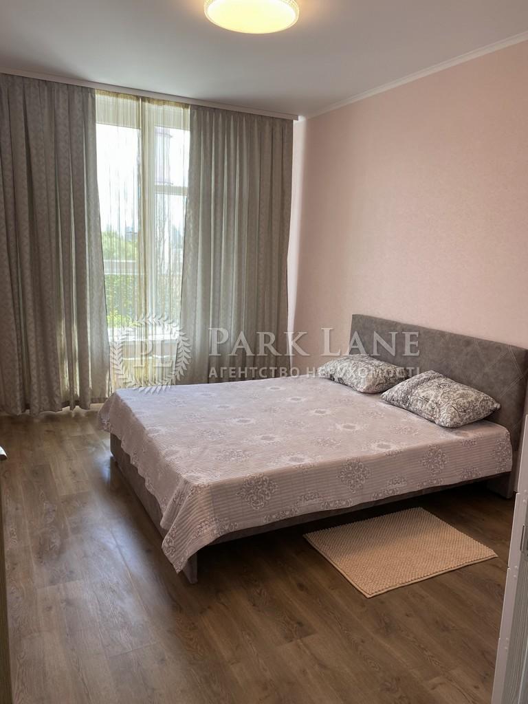 Квартира Приборный пер., 10 корпус 1/2, Киев, J-31145 - Фото 6