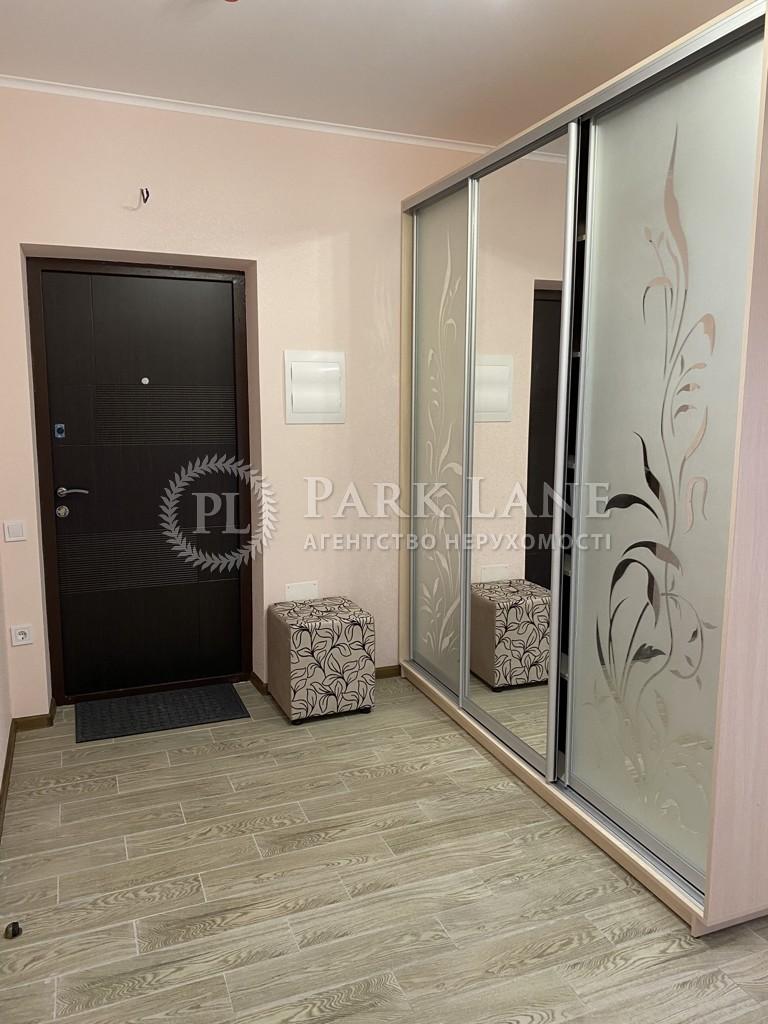 Квартира Приборный пер., 10 корпус 1/2, Киев, J-31145 - Фото 13