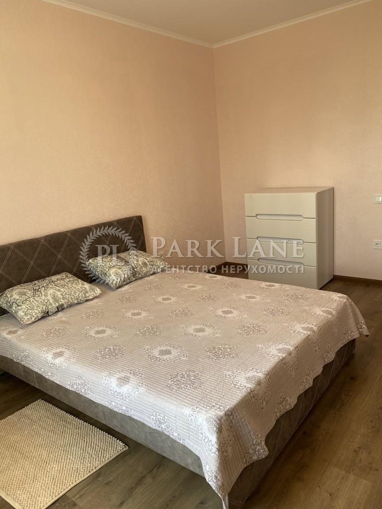 Квартира Приборный пер., 10 корпус 1/2, Киев, J-31145 - Фото 5