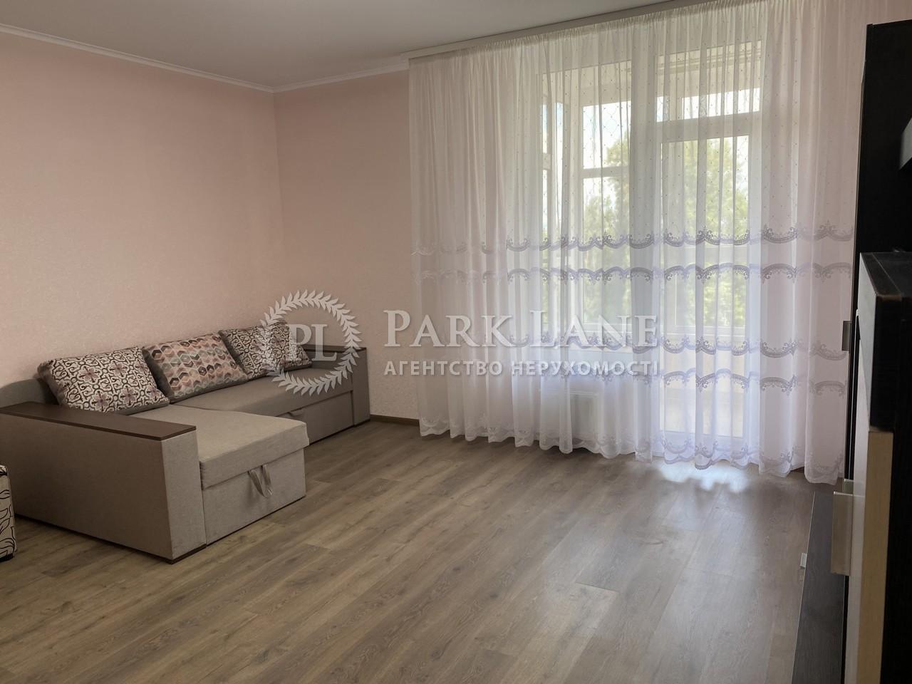Квартира Приборный пер., 10 корпус 1/2, Киев, J-31145 - Фото 3