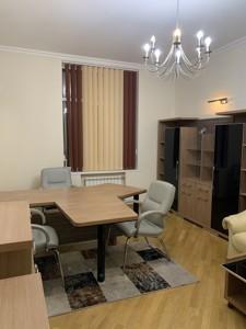 Офіс, B-101530, Банкова, Київ - Фото 8