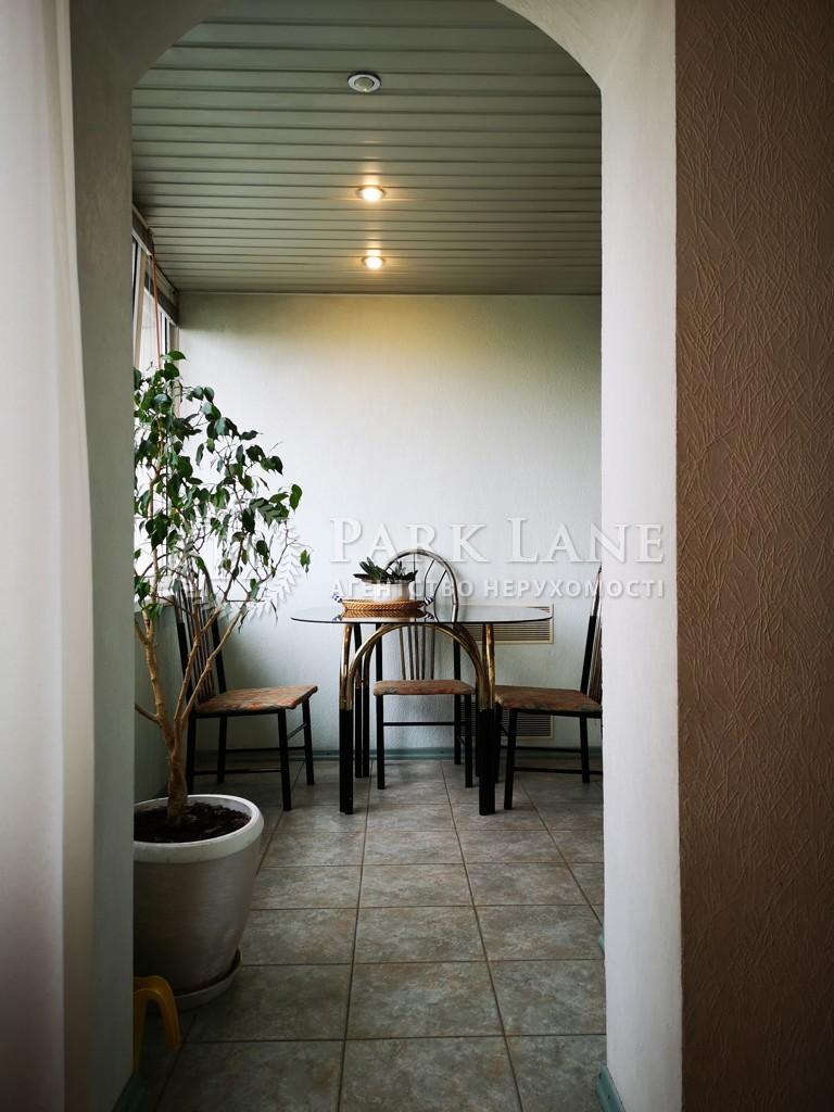 Квартира Виноградный пер., 6, Киев, K-32060 - Фото 15