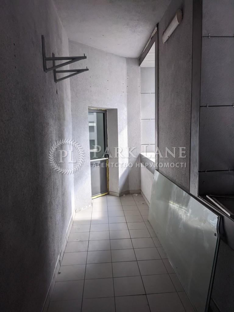 Бізнес-центр, B-102694, Велика Васильківська, Київ - Фото 18