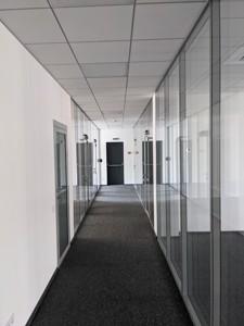 Бізнес-центр, B-99620, Бойчука Михайла (Кіквідзе), Київ - Фото 9