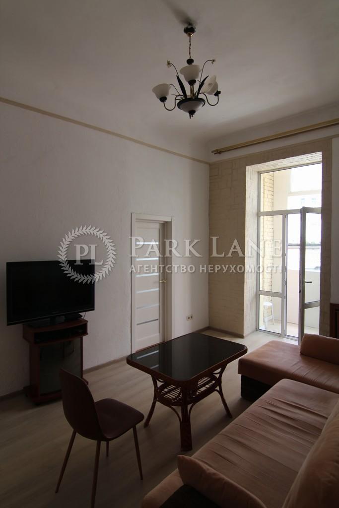 Квартира J-28657, Михайловская, 22а, Киев - Фото 1
