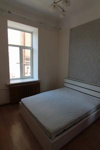 Квартира J-28657, Михайловская, 22а, Киев - Фото 10