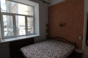 Квартира J-28657, Михайловская, 22а, Киев - Фото 7