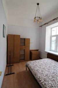 Квартира J-28657, Михайловская, 22а, Киев - Фото 8