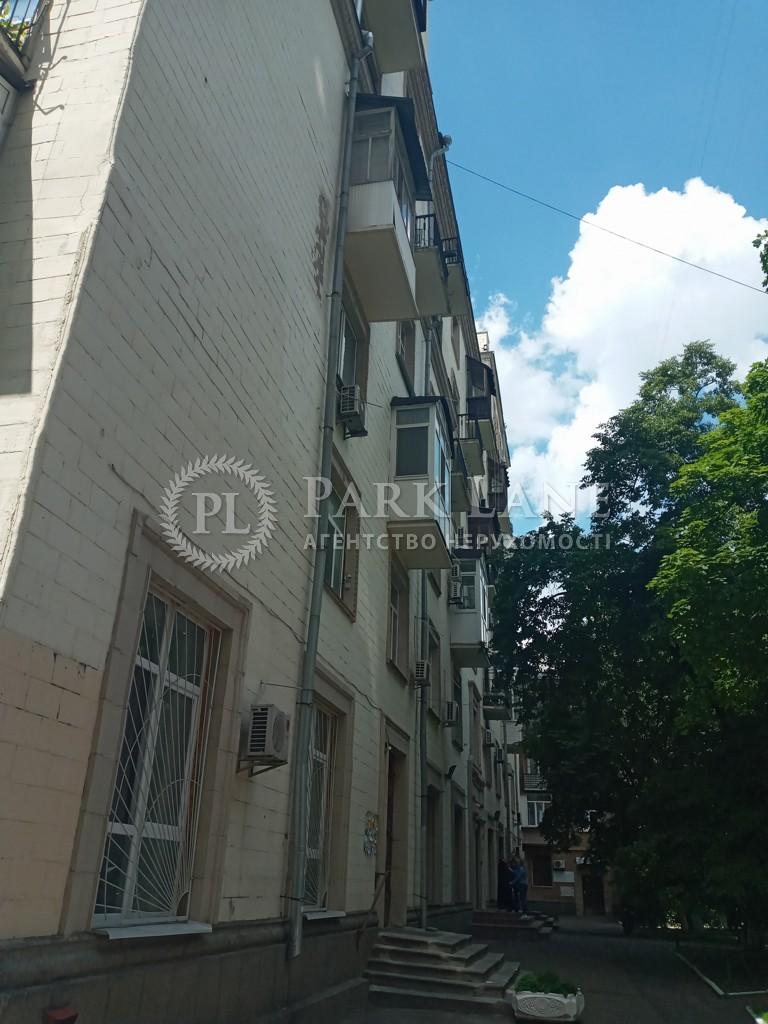 Квартира ул. Большая Васильковская, 92, Киев, Z-1283322 - Фото 4