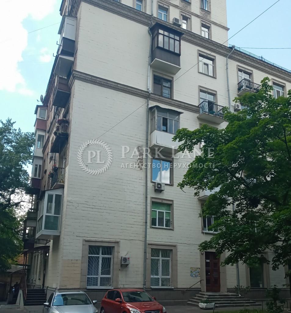 Квартира ул. Большая Васильковская, 92, Киев, Z-1283322 - Фото 1