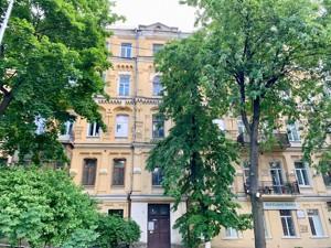 Квартира J-31157, Толстого Льва, 23, Киев - Фото 16