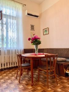 Квартира J-31157, Толстого Льва, 23, Киев - Фото 11