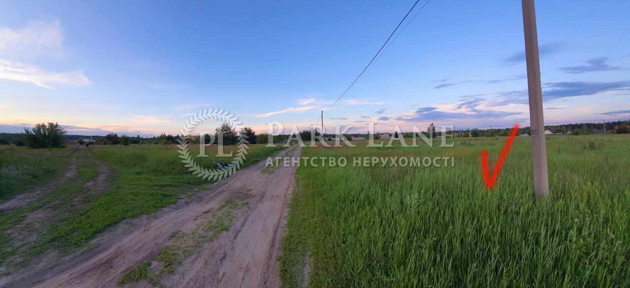 Земельный участок ул. Ирпенская, Дмитровка (Киево-Святошинский), J-31159 - Фото 4
