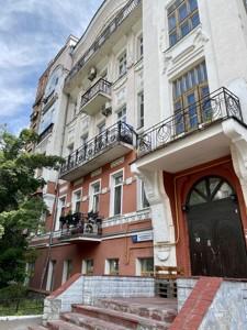 Квартира Z-733048, Владимирская, 81, Киев - Фото 1