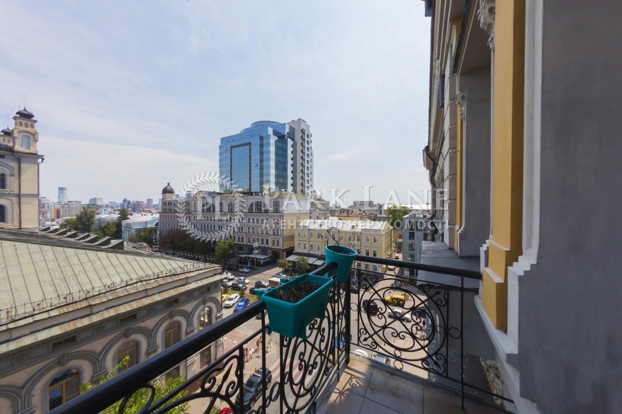 Квартира ул. Хмельницкого Богдана, 30/10, Киев, K-32096 - Фото 17