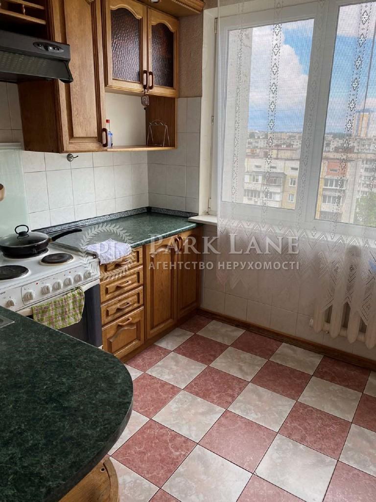 Квартира Апрельский пер., 8, Киев, Z-783367 - Фото 5