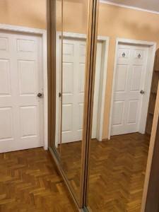 Квартира Z-783367, Апрельский пер., 8, Киев - Фото 10