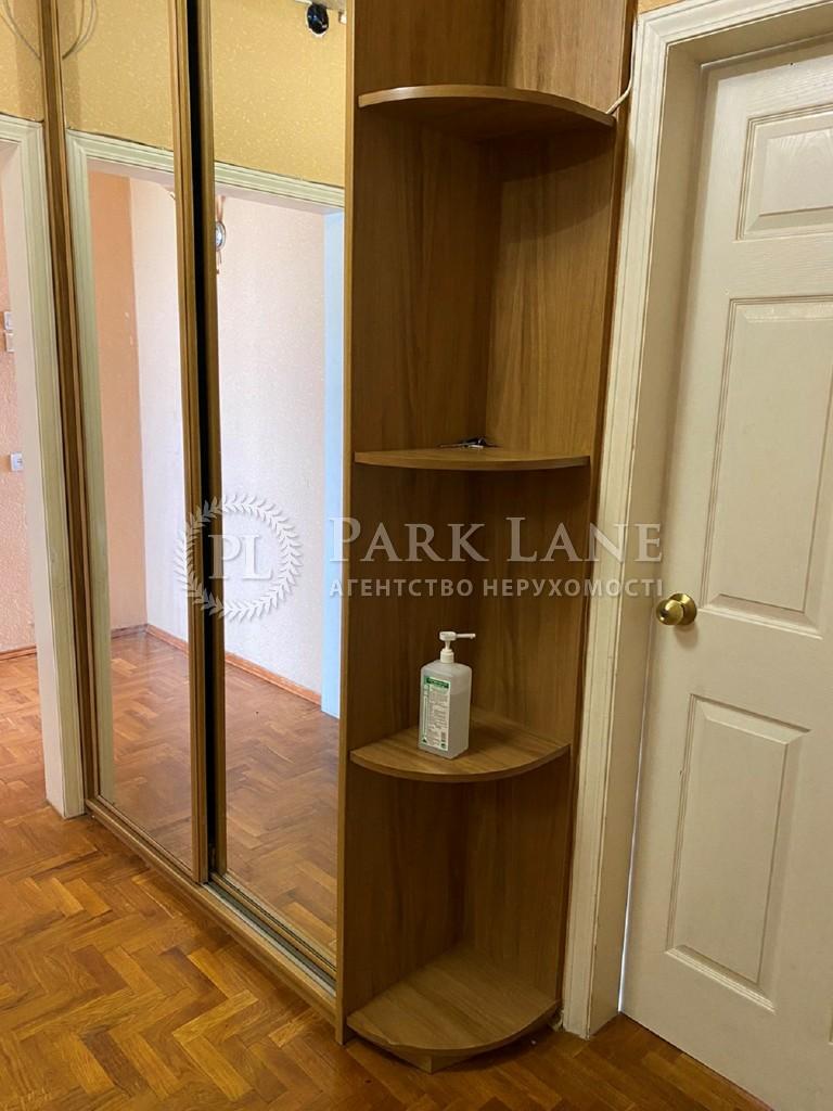 Квартира Апрельский пер., 8, Киев, Z-783367 - Фото 9